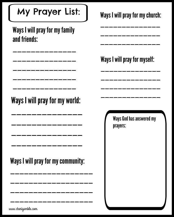 Printable Prayer Journals For Kids Cheri Gamble